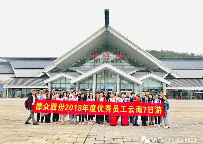 微信图片_20190715145323_看图王.png